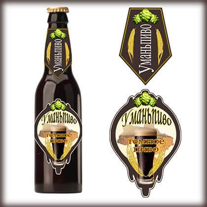 Dark_beer_komplet.2048x1566_q90